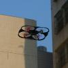 AR Drone Camera