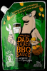 Amazing Dad's Honey Lemon Rosemary BBQ Sauce