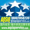 AQSIQ of China metal scrap