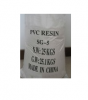 SG-5 PVC Resin used in the production of water pipe chemical pipe plastic windows