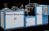 High Quality Paper Cup Forming  Machine