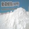 APP(Ammonium polyphosp...