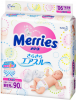 Merries baby diapers / nappies