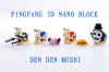 3D nano block of onepi...