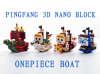 Promotional 3D nano bl...