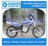 250cc Motorc...