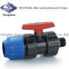 Adaptor Ball valve 1 X...