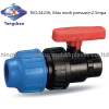 Adaptor Ball valve 2 X...