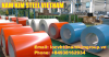 Prepainted Galvanized Steel coils with No Anti-dumping