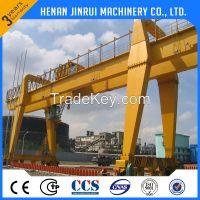 mobile gantry crane 50 ton, double girder gantry crane 10 ton