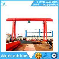 MH Model Electric Single Girder Gantry Crane 10 Ton