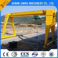 10ton Mobile Rail Traveling Single Girder Gantry Crane