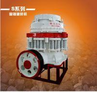vertical impact crusher mine quarry mineral crushing machine