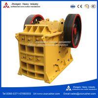 PE-750*1060 Jaw Crusher with low price mining machinery equipment