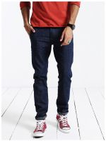Back side printing men's stretch jeans