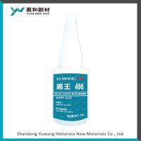 ethyl cyanoacrylate instant adhesive-496