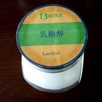 Lactitol Powder Best by Shandong Lujian Biological Technology Co., Ltd
