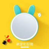 Cute rabbit/fox shape makeup LED pet mirror lamp with touch button and magnifying glass
