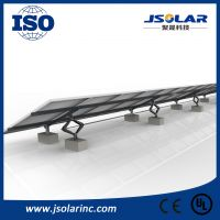 Best price rooftop seasonal adjustable mounting system PV solar bracket racking system