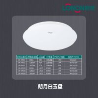 LONON LED Professional Design Round shape Ceiling Lamps