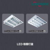 LED Prememium Quality Grille light
