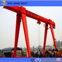 Single Girder Gantry Crane Best Quality Cheap Price