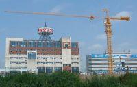 tower crane H25/14