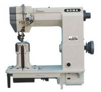 Square-body Roller-feed Sewing Machine