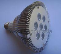 LED Lamp (PAR38 Bulb)