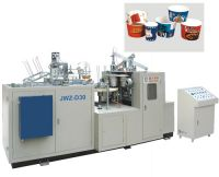 Paper Bowl Machine(single/double PE coated)