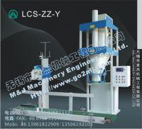 plastic pellet packing machine, granule packing machine, packing line