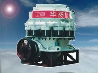 S series spring cone crusher