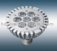 7w LED light ( LED spotlight PAR30 )