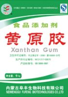 2014 global and china xanthan gum Commerce initiates antidumping duty investigations imports of xanthan gum from austria and china were valued at an accessed through global trade atlas.