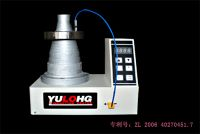 Tower-type Induction Heater