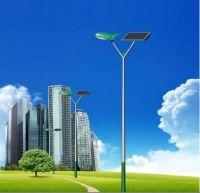 Solar street light(ZD-SR002-28W)