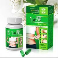 Can you take garcinia cambogia after eating photo 9