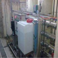 Liquid Detergent Plant