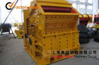New Stone Impact Crusher