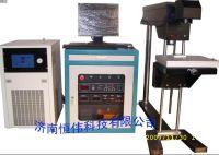 Metal parts Laser marking machine