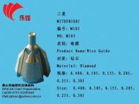 EDM  MITSUBISHI DIAMOND GUIDE