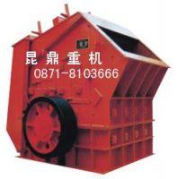 Supplying Kunding Impact Crusher made in China