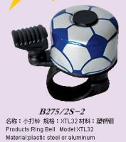Bicycle Bell 32mm Aluminum Bell