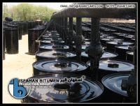 Iran Origin Bitumen 60-70 (Pure)