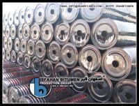 Iran Origin Bitumen 40-50, Iran Origin Bitumen 50-70 (Pure)