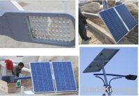 high bright long lifespan high quality LED Solar street lights