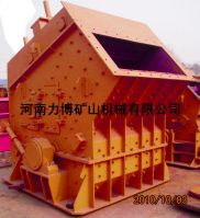 Impact crusher for stone crushing