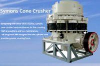 stone cone crusher