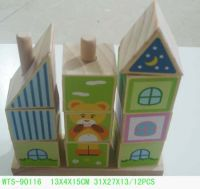 Wooden Toy--building Block House