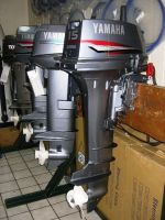 Used Boat Motors - Used Yamaha Boat Motors